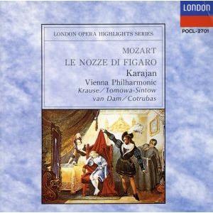 モーツァルト:歌劇「フィガロの結婚」ハイライツ/ヘルベルト・フォン・カラヤン,ウィーン・フィルハーモニー管弦楽団 bookoffonline