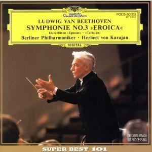 ベートーヴェン:交響曲第3番/ヘルベルト・フォン・カラヤン,ベルリン・フィルハーモニー管弦楽団 bookoffonline
