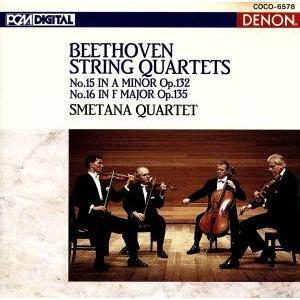 ベートーヴェン:弦楽四重奏曲第15番/スメタナ四重奏団