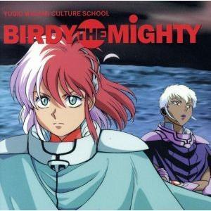 鉄腕バーディー CDシネマ2/ゆうき まさみ 【原作】|bookoffonline