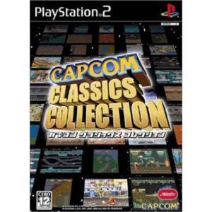 カプコン クラシックス コレクション/PS2|bookoffonline