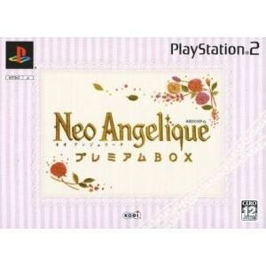 ネオアンジェリーク <プレミアムBOX>/PS2|bookoffonline