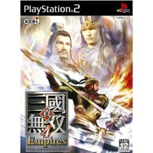 真・三國無双4 Empires/PS2|bookoffonline