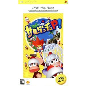サルゲッチュP! PSP the Best(再販)/PSP bookoffonline
