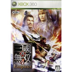 真・三國無双4 Empires/Xbox360|bookoffonline