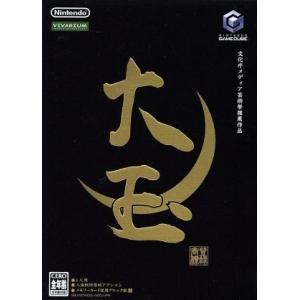 大玉 マイクセット/ゲームキューブ|bookoffonline