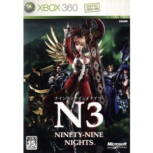 ナインティナイン・ナイツ(NINETY−NINE NIGHTS)/Xbox360|bookoffonline
