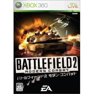 バトルフィールド2 モダン・コンバット/Xbox360|bookoffonline