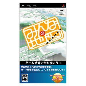 みんなの地図/PSP bookoffonline