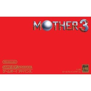 MOTHER3/GBA|bookoffonline