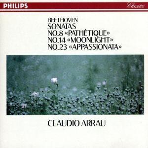 ベートーヴェン:ピアノ・ソナタ第8番「悲愴」/クラウディオ・アラウ【ピアノ】 bookoffonline