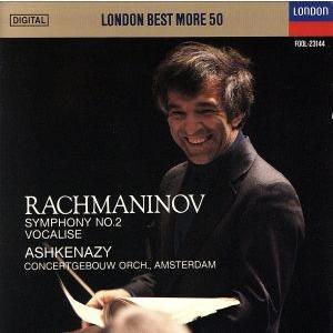 ラフマニノフ:交響曲第2番/V.アシュケナージ(cond)