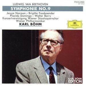 ベートーヴェン:交響曲第9番「合唱」/カール・ベーム,ウィーン国立歌劇場合唱団|bookoffonline