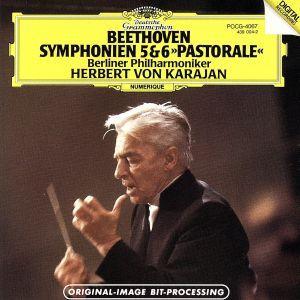 ベートーベン:交響曲第5番「運命」・第6番「田園」/ヘルベルト・フォン・カラヤン/ベルリン・フィルハーモニー管弦楽団