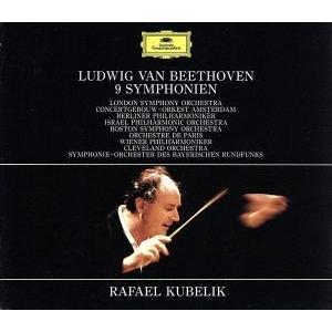 ベートーヴェン:交響曲全集/ラファエル・クーベリック,ロンドン交響楽団 bookoffonline