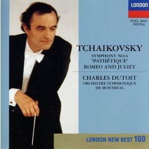 チャイコフスキー/交響曲第6番「悲愴」/デュトワ/モントリオール交響楽団