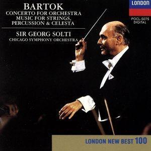 バルトーク/管弦楽のための協奏曲/ゲオルグ・ショルティ/シカゴ交響楽団|bookoffonline