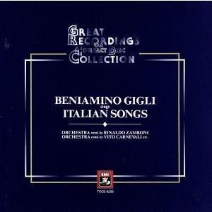 イタリア古典歌曲集&イタリアの歌/ベニアミーノ・ジーリ|bookoffonline