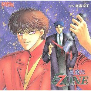 E・ZONE 烈魔伝/アニメ