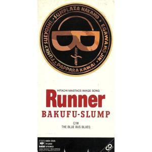 【8cm】Runner/爆風スランプ|bookoffonline