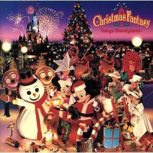東京ディズニーランド・クリスマス・ファンタジー/ディズニー|bookoffonline