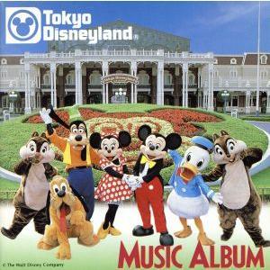 東京ディズニーランド ミュージック・アルバム/ディズニー|bookoffonline