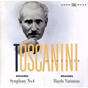 ブラームス:交響曲第4番&ハイドンの主題による変奏曲/アルトゥーロ・トスカニーニ,NBC交響楽団 bookoffonline