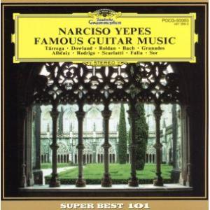 ギター作品集/ナルシソ・イエペス|bookoffonline