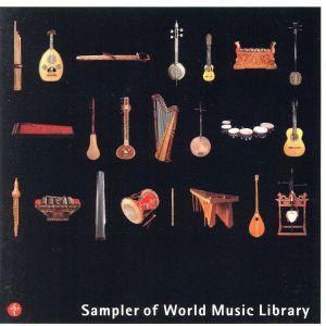 <ワ−ルド・ミュ−ジック・ライブラリ−>ス−パ−・ダイジェスト/(民族音楽) bookoffonline
