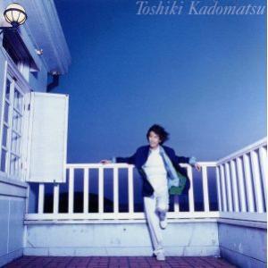 心配/YOKOHAMA Twilight Time/角松敏生