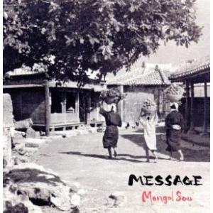 MESSAGE/MONGOL800|bookoffonline