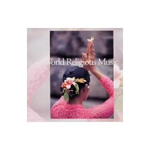 地球の祈り〜世界宗教音楽ダイジェスト/(ワールド・ミュージック) bookoffonline