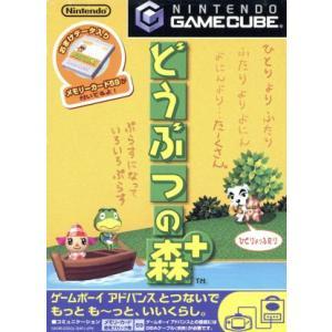 どうぶつの森プラス/ゲームキューブ|bookoffonline