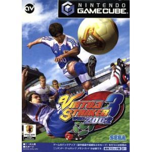 バーチャストライカー3 Ver.2002/ゲームキューブ|bookoffonline