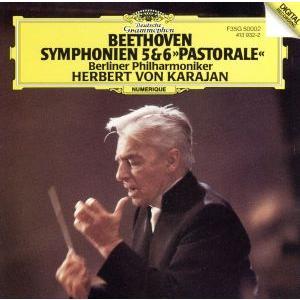ベートーヴェン:交響曲第5番「運命」|第6番「田園」/ヘルベルト・フォン・カラヤン/ベルリン・フィルハーモニー管弦楽団|bookoffonline