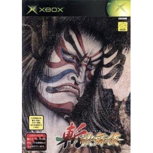 斬 歌舞伎/Xbox|bookoffonline