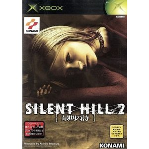 SILENT HILL2 最期の詩/Xbox|bookoffonline