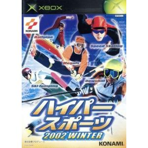 ハイパースポーツ2002 WINTER/Xbox|bookoffonline