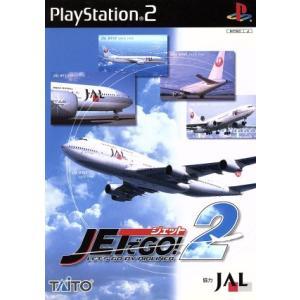 ジェットでGO!2/PS2|bookoffonline