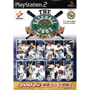 THE BASEBALL 2002 バトルボールパーク宣言/PS2|bookoffonline
