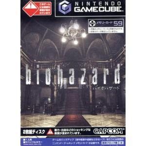 【同梱版】バイオハザード/ゲームキューブ|bookoffonline