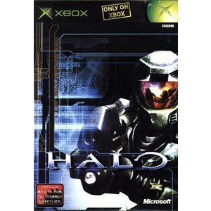 Halo/Xbox|bookoffonline