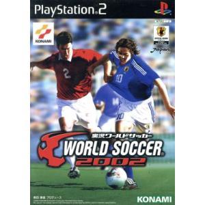 実況ワールドサッカー2002/PS2|bookoffonline