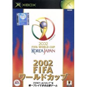 2002 FIFA ワールドカップ/Xbox|bookoffonline