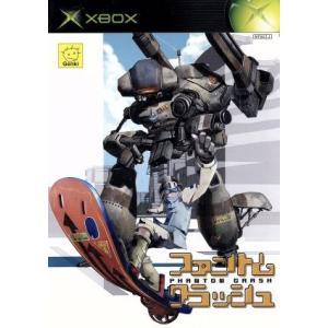 ファントムクラッシュ/Xbox|bookoffonline