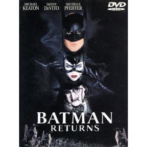 バットマン・リターンズ/マイケル・キートン,ティム・バートン|bookoffonline