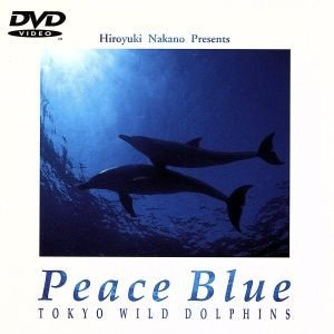 Peace Blue/中野裕之|bookoffonline