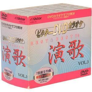 BEST&BEST70/DVDカラオケ