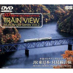 JR東日本・只見線の旅/(鉄道) bookoffonline