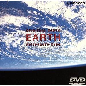 SPIRITUAL EARTH〜EARTH Astronaut´s Eyes/(BGV)|bookoffonline